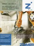 速德贸易(上海)有限公司 仪器仪表  工业自动化 机械  缓冲器 (1)