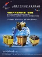 上海意兰可电力电子设备有限公司  电力电子  变压器  电抗器 (1)