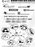 富世佳电子器材(香港)有限公司  IGBT模块  电力电子  元器件 (2)