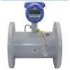 建恒测控供应DCT1158SE电池供电式超声波流量计
