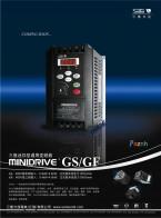 三垦力达电气(江阴)有限公司 变频控制向光伏系统、新能源汽车 电源产品 (1)