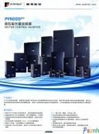 大连普传科技股份有限公司 变频器(含特殊电源) 电机软起动器 交流伺服驱动系统 电机环保节能器 电动汽车电机驱动系统 (1)