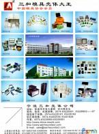 宁波三和壳体有限公司   仪器仪表壳体 接线端子 连接器  机箱  多国仪表展 (7)
