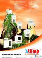 杭州雪中炭恒温技术有限公司  实验室恒温仪器  动态恒温控制  制冷控制 (1)