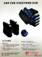 重庆宇通仪器仪表有限公司 智能显示仪表 信号隔离器 隔离式安全栅   避雷器 超型隔离模块