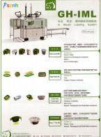 马海菲自动化机械有限公司 嵌件 机械手系列 模内贴标机系统 (2)