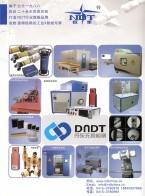 丹东市无损检测设备有限公司 金属陶瓷X射线管 缺陷自动识别 (1)
