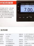 杭州美控自动化技术有限公司   无纸记录仪  压力记录仪  过程校验仪  有纸记录仪 (8)