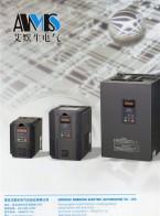 变频器_软启动_工业自动化控制_高、中、低通用及各行专业用变频器-青岛艾默生电气自动