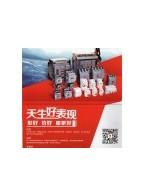 德力西电气有限公司  低压电器  低压配电  工业自动化 (1)