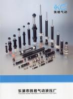 乐清市凯格气动液压厂   油压缓冲器  机械手配件 液压缓冲器 精密稳速器 (2)