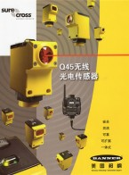 邦纳电子(苏州)有限公司_光电传感器_机器视觉_视觉传感器 (6)