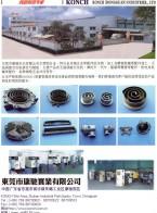 东莞市康驰实业有限公司  空气压缩机、涡旋压缩设备、机电设备、汽车配件、金属制品  东莞空压机 (1)