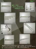 上海莱震机电科技有限公司   机床工作灯 设备照明灯 (1)