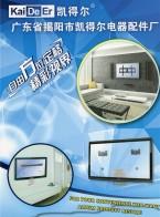 揭阳市榕城区凯得尔电器配件厂  平板电视机壁挂支架  视听设备 (1)