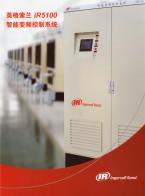 上海英格索兰压缩机有限公司 压缩机 干燥机 离心式空压机 (6)