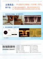 珠海斯美特电子材料有限公司   直接金属化  化学镍金 (1)