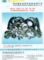 庆铃汽车(集团)有限公司  重型商用车   轻型商用车 (1)