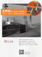 上海齐仁机械科技公司   激光上料真空机械手   全自动上下料系统模具   自动研磨机 (2)