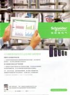 施耐德电气(中国)有限公司  断路器及开关  测量及控制继电器 上海传感器 (6)