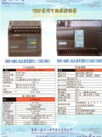 庸博(厦门)电气技术有限公司_永磁同步电机_交流伺服电机_高转速伺服电机_微型伺服电机 (1)
