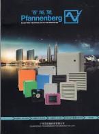 苏州邦驰机电设备有限公司   机柜空调  过滤风扇  集机柜温控系统 声光报警系统 (1)