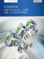 堡盟电子(上海)有限公司   传感器 编码器 过程仪表  视觉技术 (6)
