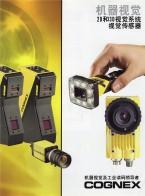 康耐视公司   机器视觉 In-Sight 视觉系统 视觉软件  Checker 视觉传感器  工业读码器 (12)