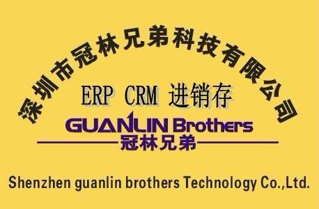 深圳市冠林兄弟科技有限公司