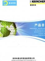 嘉洁环保设备有限公司  进口清洁环保设备  吸尘设备 洗/扫地机(车 (2)