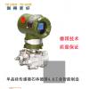 广州新工控供应EKA型单晶硅变送器