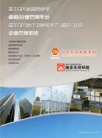 蚌埠日月电子科技有限责任公司  无线传感器/网络_数字化传感器_称重/测力传感器_压力传感器/变送器_ 扭矩传感器 (2)