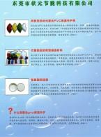 东菀市状元节能科技有限公司  状元ppr保温管  联塑ppr保温管 (4)