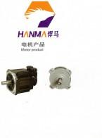 浙江悍马光电设备有限公司   交流永磁伺服电机  单相串励式电动机 (1)