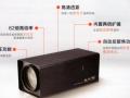 了解哪些参数才能购买到你心仪的工业相机