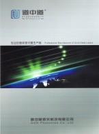 道中道激光科技有限公司  光纤激光器  工业激光器  10W紫外激光器 30W绿光激光器  40W红外纳秒脉冲激光器 (3)
