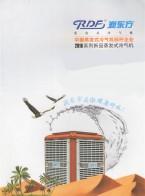 广东悦玛空气处理股份有限公司   蒸发式降温换气机组 (2)