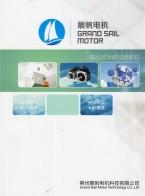 常州展帆电机科技有限公司 减速电机 直流伺服电机 (1)