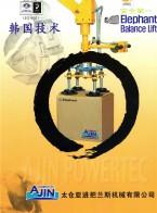 太仓亚进把兰斯机械有限公司 轨道式助力机械手 硬臂式助力机械手 (1)