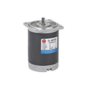 6w12V直流电机 铝壳电机 雨田电机