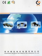 常州精控电机电器有限公司 1.8° 42mm二相混合式步进电机 1.2°57mm三相混合式步进电机 (1)