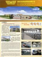 辉煌金属制品有限公司  金属制品 ADC12铝合金锭  机械手  六轴机器人 (1)