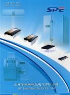 吉林华微电子股份有限公司   集功率半导体器件  功率半导体分立器件  IC芯片   IPM DIP23-FP IPM DIP25-FP IPM DIP29-DBC (2)