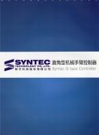 苏州新代数控设备有限公司              主轴 控制器 机械手臂控制器 (2)
