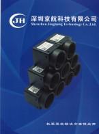深圳京航科技有限公司_USB2.0工业相机_mini工业相机_外触发工业相机_摄像头测试板_工业视觉 (4)