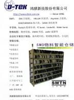 东莞市鸿骐电子科技有限公司             清洁剂及溶剂   高温润滑油   温度量测仪 (1)