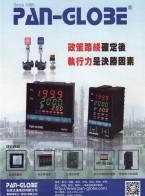 东莞万兴鸿自动化有限公司  微电脑温度控制器 定时器 计数器 转速器 显示仪表 (3)