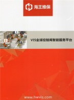 重庆海王联控仪表股份有限公司  单座阀  西门子定位器  低负载蝶阀维修    气动/电动控制阀  仪表电气成套 (5)