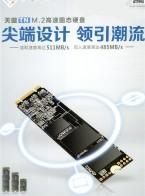 深圳创久科技有限公司 固态驱动器(SSD) 嵌入式闪存计算产品 (4)