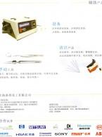 上海洛邦化工有限公司  单组分环氧胶 热熔胶 UV胶 (2)
